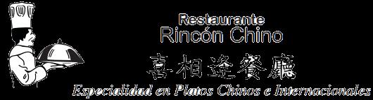 Restaurante Rincon Chino